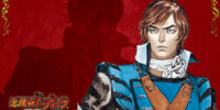 Castlevania: The Dracula X Chronicles/Gallery