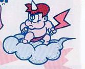 Boku Dracula Kun Cloud Rider