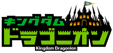 File:Kingdom Dragonion Logo.png