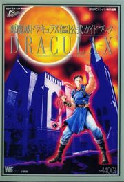 RoB Official Guide Book