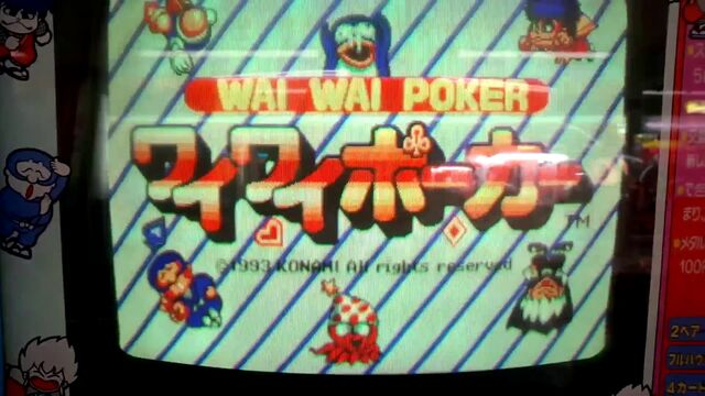 File:Wai Wai Poker 02.jpg