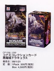 Konami Collection Card Akumajo Dracula X