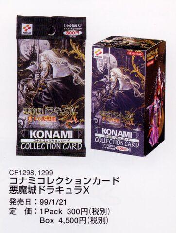 File:Konami Collection Card Akumajo Dracula X.jpg