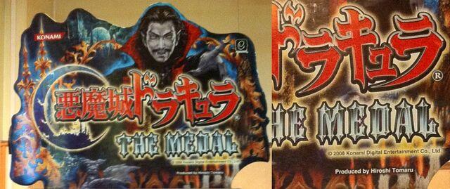 File:Akumaj0 Dracula The Medal Producer.jpg