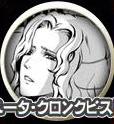 File:LoI Mobile Manga Elisabetha.JPG