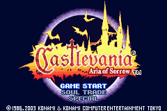 File:AriaofSorrowtitlescreen.png