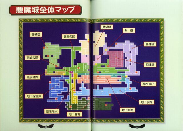 File:Shinkigensha COTM-guide p032-033.jpg