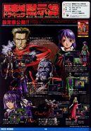 Konamimagazinevolume11-page44