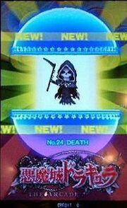 Screen-death