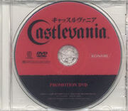 Castlevania-promotion-DVD