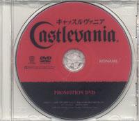 File:Castlevania-promotion-DVD.jpg