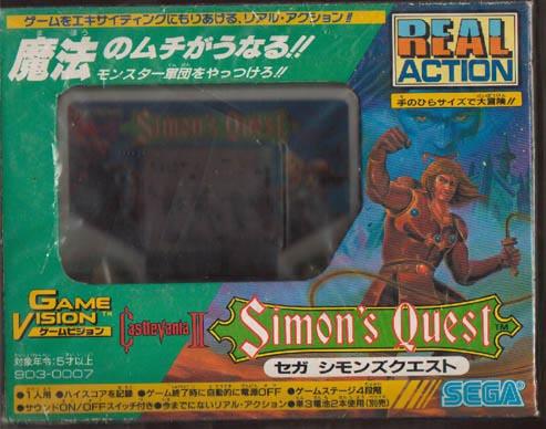 File:Sega-SimonsQuest.jpg