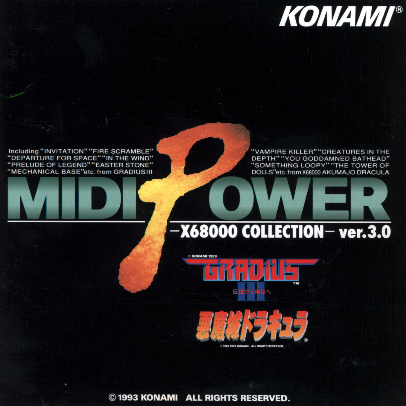 MidiPower3