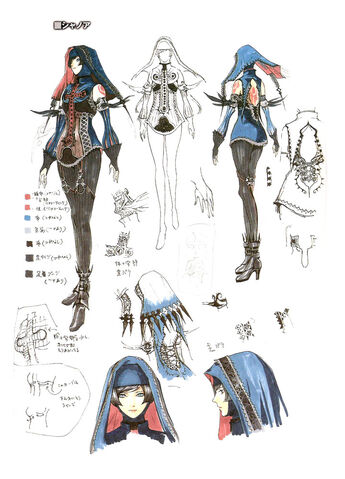 File:Shanoa Judgment Guide.jpg