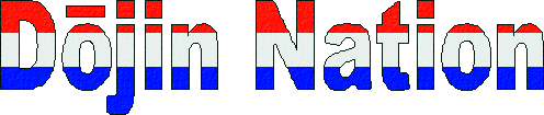 File:Doujin nation logo.png