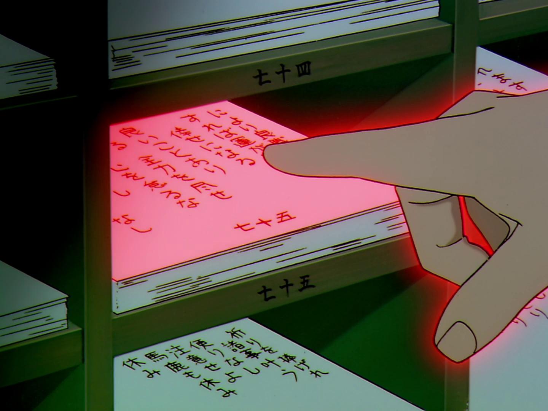 File:Episode 62.png