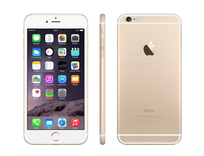 125071340-1-iphone 6 plus 16gb gold akilli telefon
