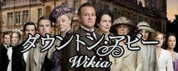 File:Downtonabbey banner.png