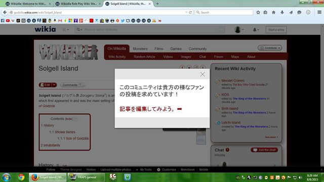 File:Look at this!!!.jpg