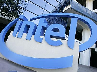 File:Intel-corporation-office.jpg