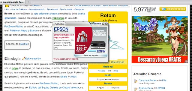 File:Link ads.png