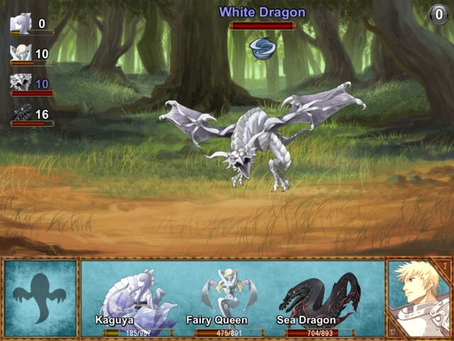 File:White dragon, in the wild.jpg
