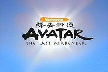 File:Avatar Logo.jpg