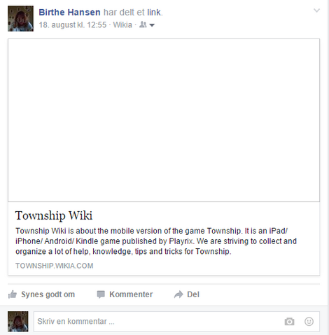 File:Facebook screen.png