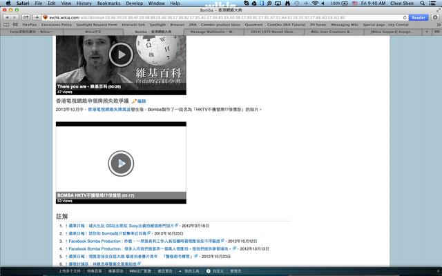 File:Screen Shot 2014-01-03 at 9.40.37 AM.png