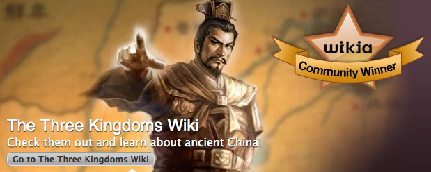 File:Three kingdoms wiki.png