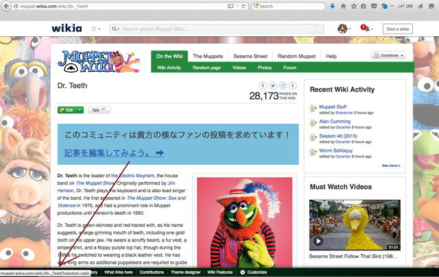 File:Japanese message muppet.jpg