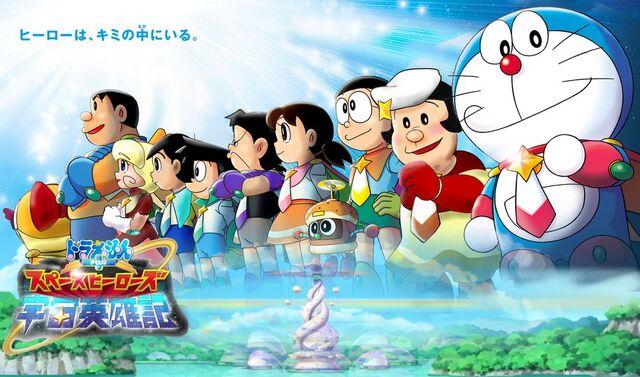 File:Doraemon Heroes.jpg