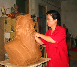 孔子肖像泥稿Mud draft sculpture of Confucius portrait.jpg
