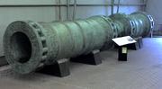 Dardanelles Gun Turkish Bronze 15c.png