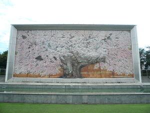 Usuzumi zakura A1.JPG