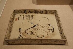 Copy after Ogata Kenzan - Ceramic Tray.jpg