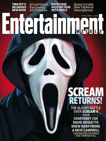 File:Scream4Magazine.jpg