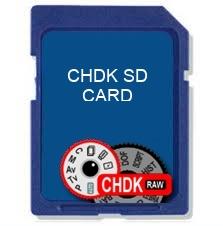 File:SD card.jpg
