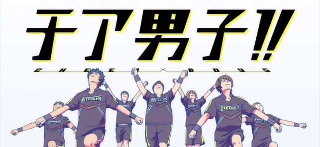 Cheer boys characters