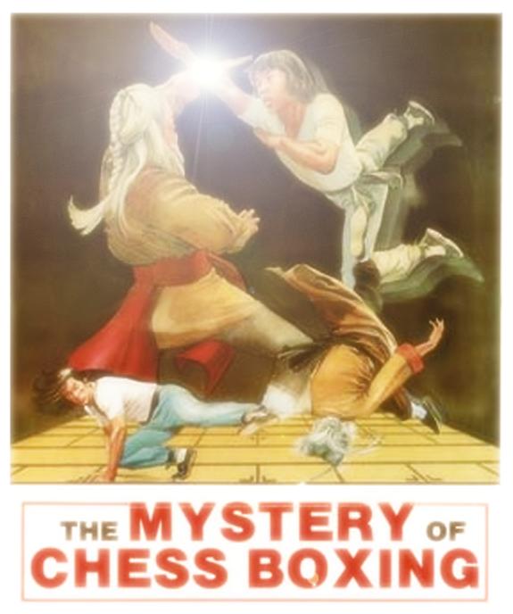 Магия шахматного бокса  википедия