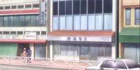 Katsugi Bookstore