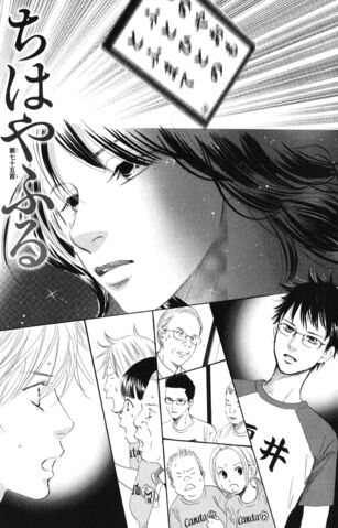 File:Chapter 75 Cover.jpg