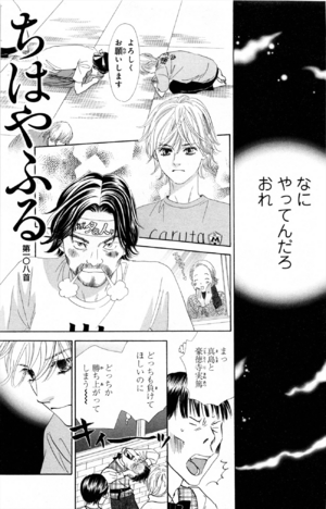 Chapter 108 Cover