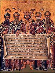 Nicaea icon