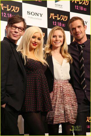 File:Christina Aguilera 071210 3.jpg
