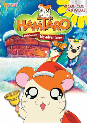 File:VHS cover of Hamtaro's Christmas.jpg