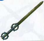 File:AlloyBlade.png