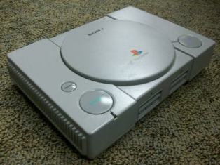File:SonyPlayStation.png