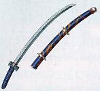 Kali Blade