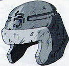 File:Rock Helm.png